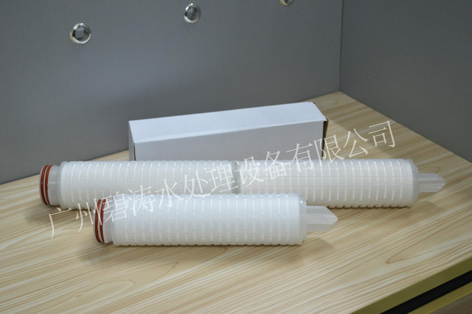 (226+八字头)卡入式PP折叠滤芯|微孔膜折叠滤芯