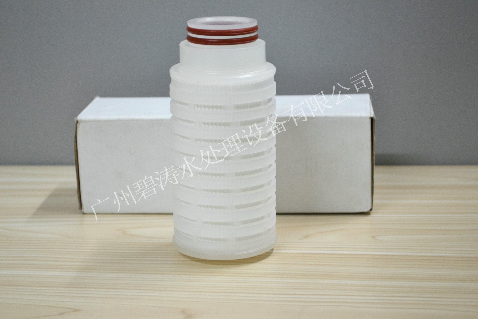 聚四氟乙烯折叠滤芯5寸(长222+平密封)空气过滤芯