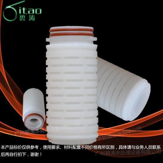 PTFE聚四氟乙烯折叠滤芯|空气呼吸器滤芯5寸发酵罐除菌,耐高温折