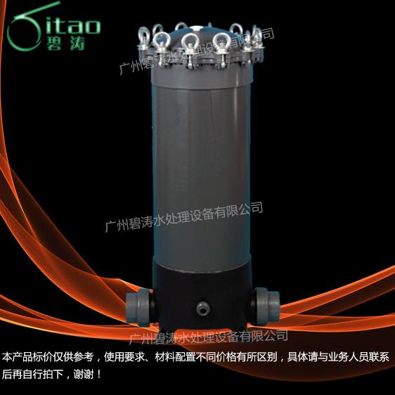 8芯/9芯UPVC塑胶保安过滤器|超滤清洗过滤器