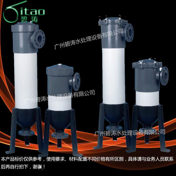 UPVC过滤器|塑胶过滤机|UPVC袋式过滤器