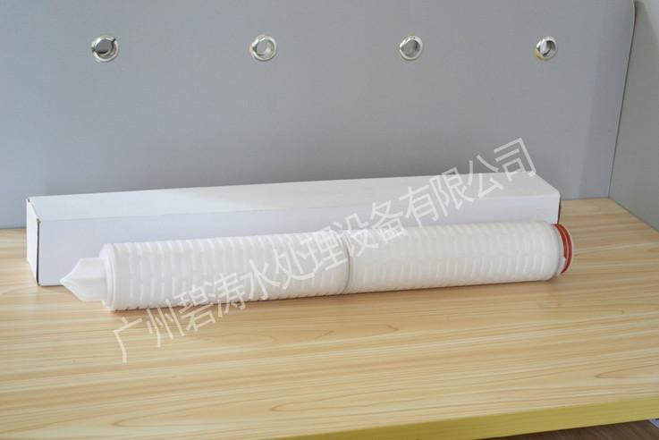 白色纸盒包装耐高温折叠滤芯