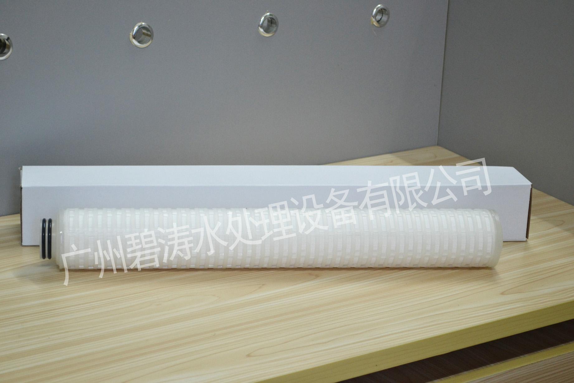 一体式PP折叠滤芯及包装