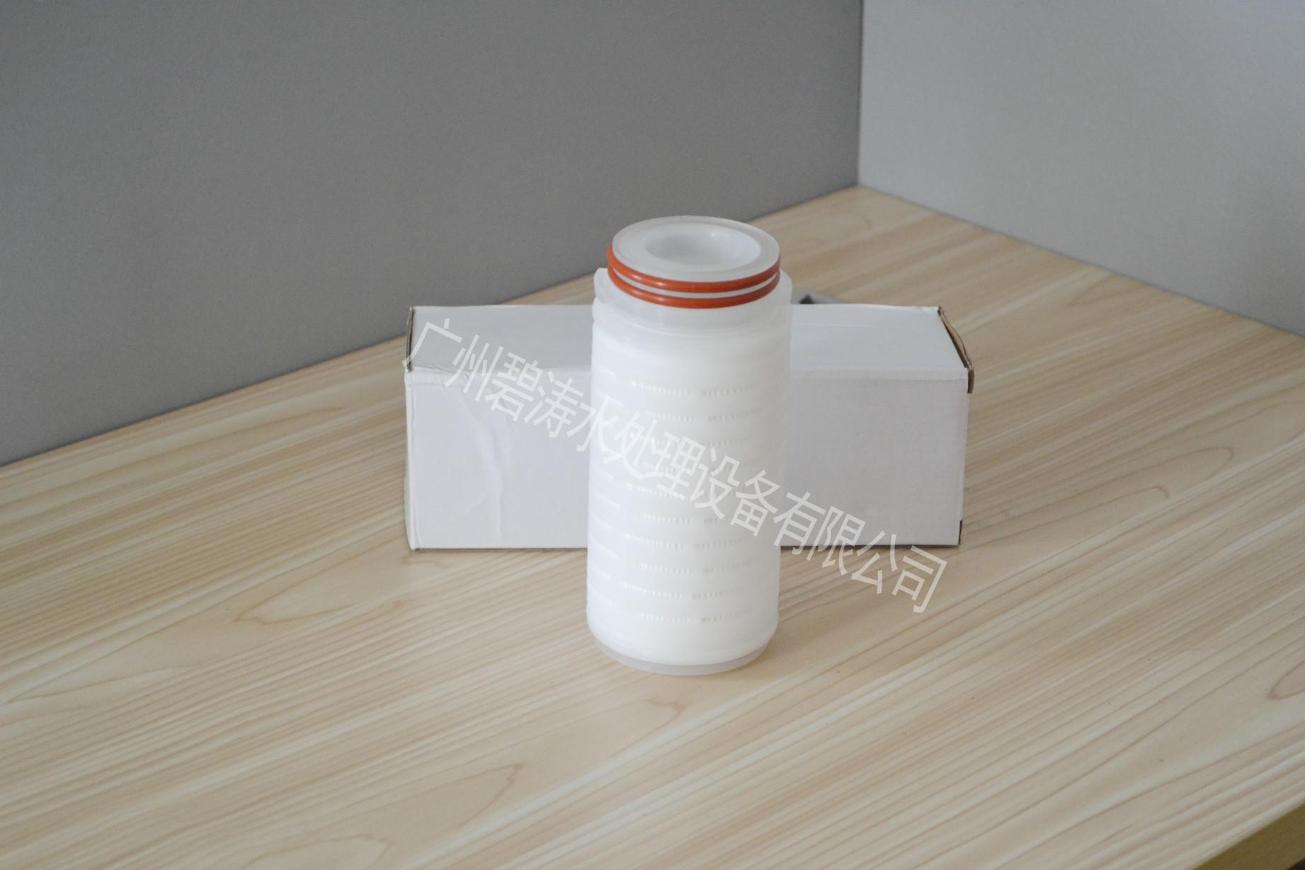发酵罐除菌滤芯