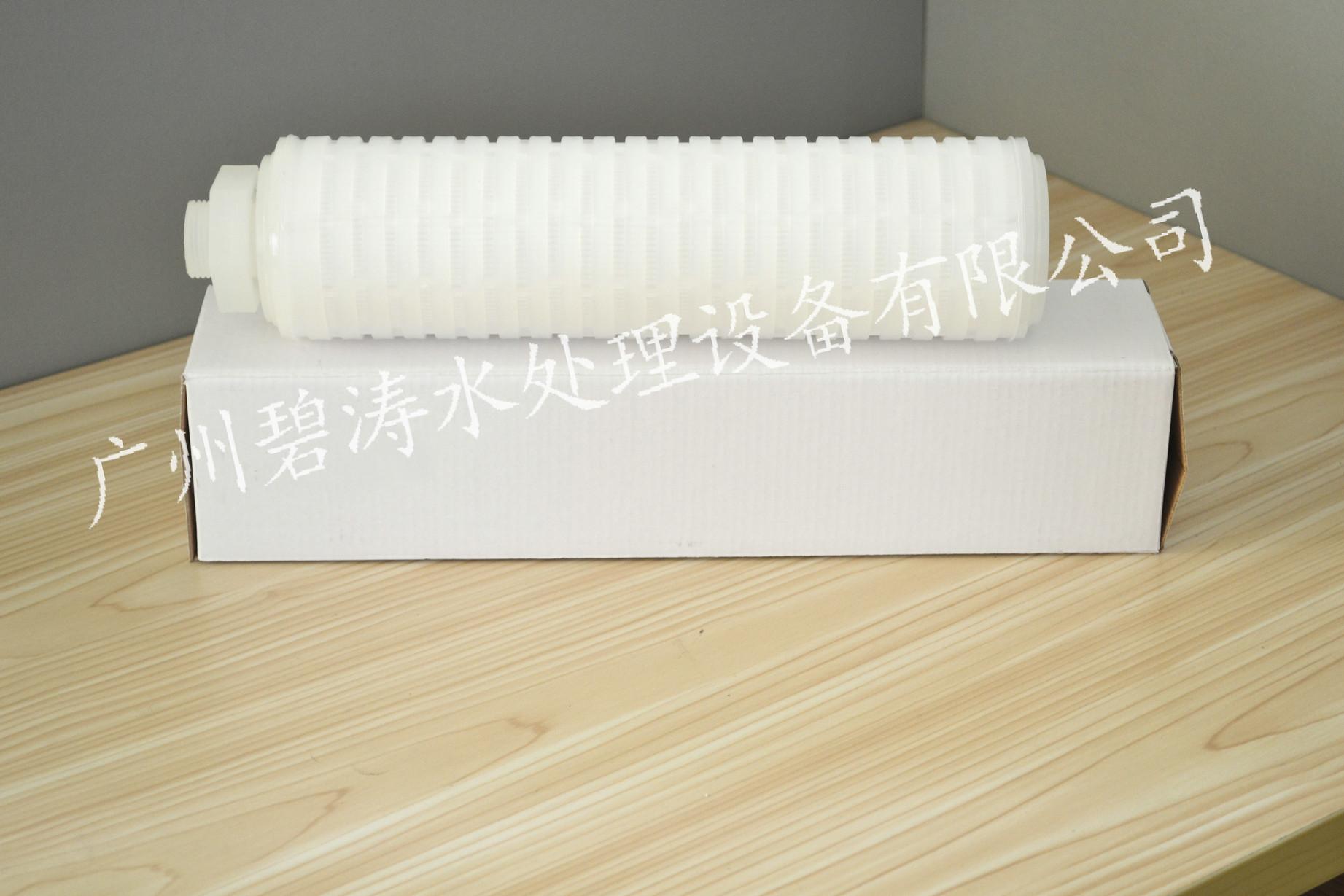 螺纹口+平密封 PP折叠滤芯 10寸