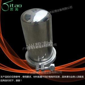 不锈钢呼吸器发酵罐除菌过滤器不锈钢空气呼吸器